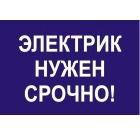 Требуются Строители на Вахту в С-Петербург из Новополоцка